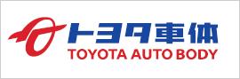 トヨタ車体(株)