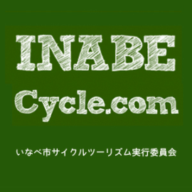 inabecycle
