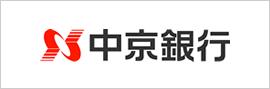 (株)中京銀行