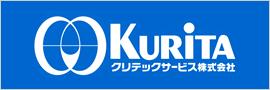 クリテックサービス(株)