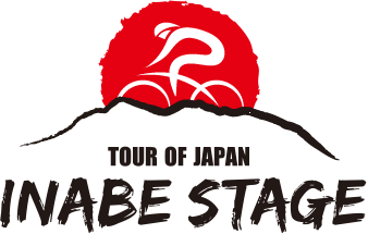 TOUR OF JAPAN INABE STAGE